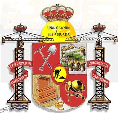 Nuevo escudo de España